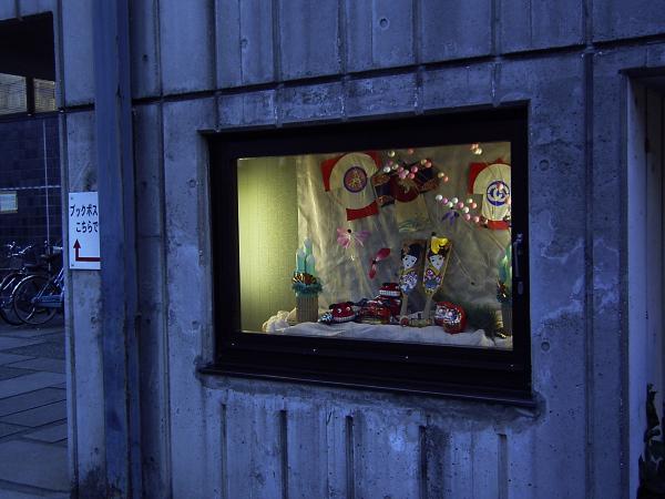 2006-12-25-015.jpg