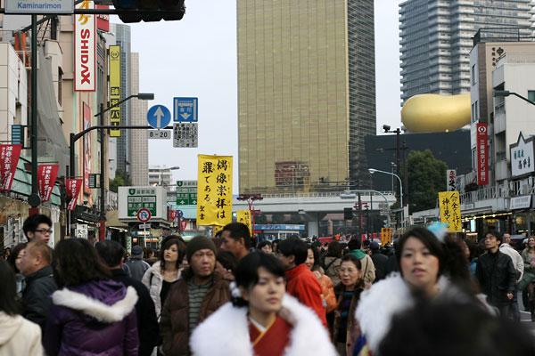 2007-01-03-004.jpg