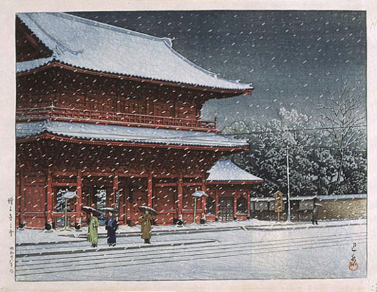 川瀬巴水、増上寺の雪、hasui-zoujoujinoyuki.jpg