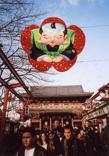 浅草、福助、2005-natura-005.jpg