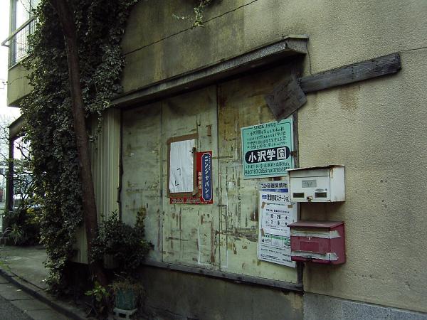 2006-12-25-007.jpg