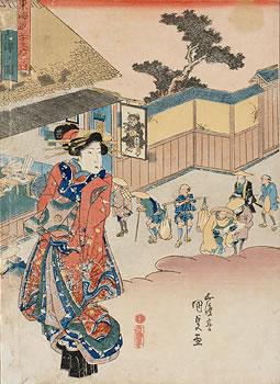 三代歌川豊国画、「東海道五十三次之内 大津ノ図」、toyokuni-ootsu.jpg