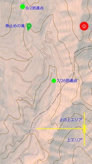 20180802-01