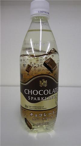 炭酸チョコレート