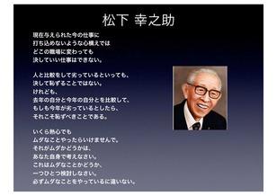 PDF ファイル-3
