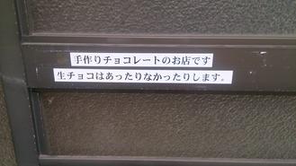 DSC_1031