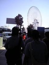 横浜観覧車が見えるところ