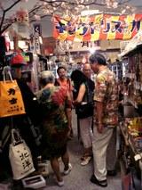お買い物@レトロな日本