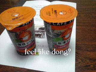 SWEET CAFE 珈琲ゼリー