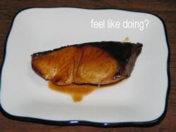 フライパンでふっくら・ぶりの照り焼き