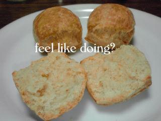 全粒粉ビスケットパン