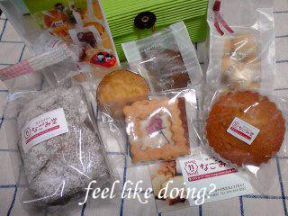 なごみ堂さんのお菓子♪
