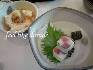 煮えた湯豆腐,季節のお造り