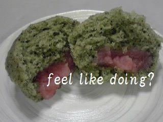 桜あんよもぎ蒸しパン