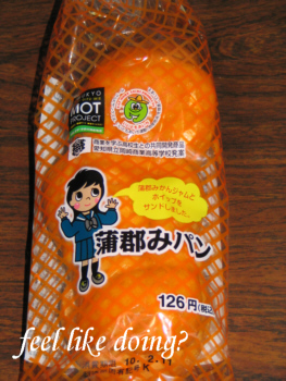 蒲郡みパン