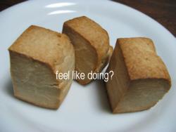 バター半分ばーじょん