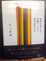 2e5d1262.jpg