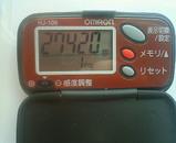 3ab2d97a.jpg