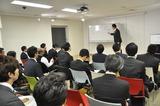 営業力強化セミナー (5)