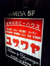 5b65c2ee.jpg