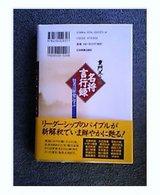 8c7806ac.jpg