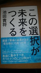 20160720_150826