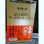 AOGAOEsh0020_I.jpg