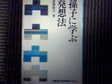 d1ec2432.jpg