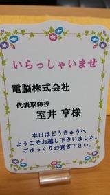 20160602_160035