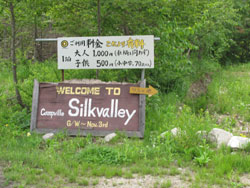 silkvalley