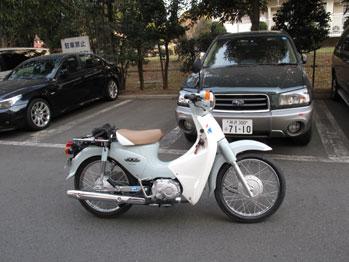 cub110