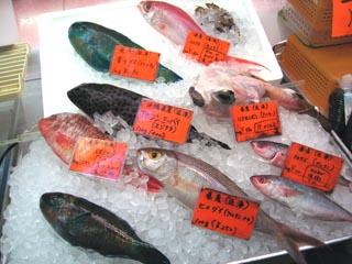 01牧志市場魚たち.jpg