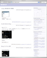 Blog Site xoops.name-070508