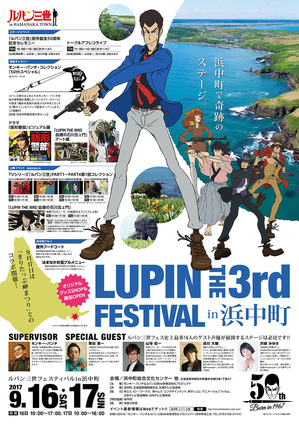 festival_poster_2017