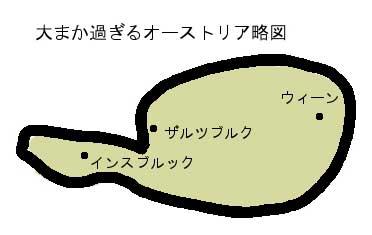 tirol1-1