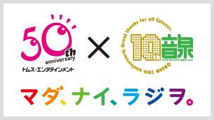 fes_radio_logo