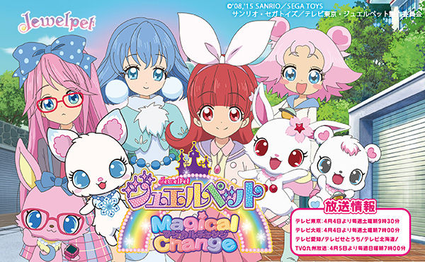 anime150317