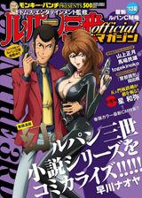 magazine_summer_130725