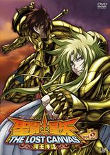 聖闘士星矢_2_DVD
