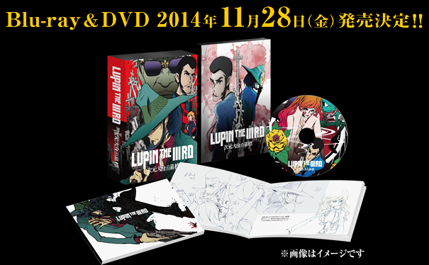 lupin_bluray