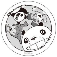 panda_coaster_ol_C