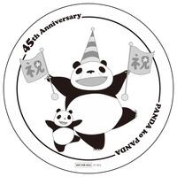 panda_coaster_ol_A