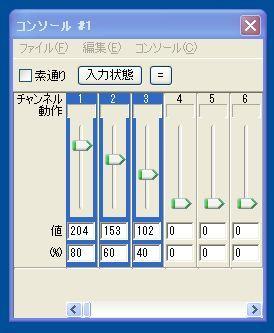 console03