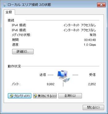 artnet1453