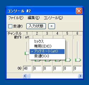 console091