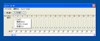 console08