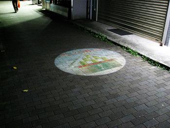 201007-5