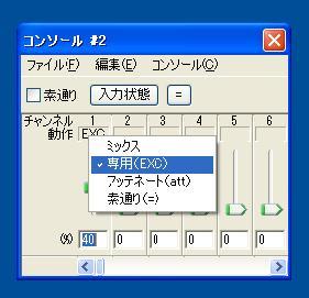 console081