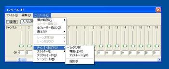 console07