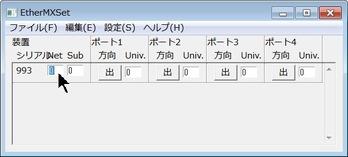 1_net